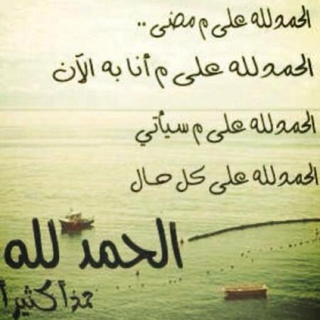 akhawat_islamway_1469039958__---2-450x450.jpg