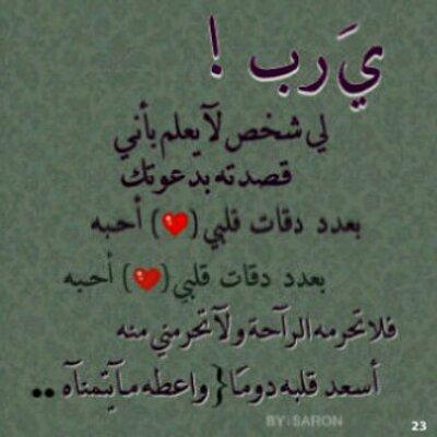 akhawat_islamway_1469128004__ae4219e651bad13a55d5e10bccb11457_400x400.jpeg
