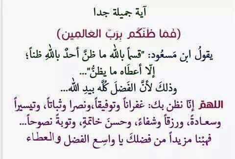 akhawat_islamway_1469312278__2015_-_1.jpg