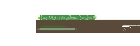 akhawat_islamway_1470078354____2.png