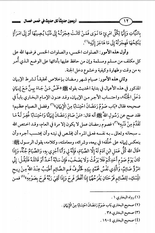 akhawat_islamway_1470448508__7.png