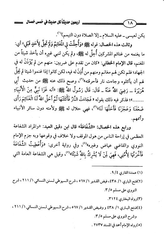akhawat_islamway_1470449240__13.png