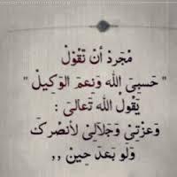 akhawat_islamway_1470851999__images_4.jpg