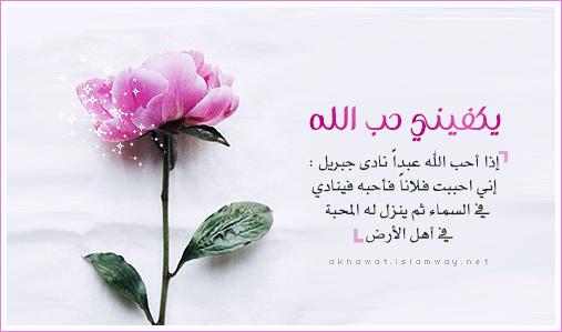 akhawat_islamway_1471506934__d8aad988d982d98ad8b9.png