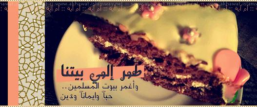 akhawat_islamway_1472417411___.png