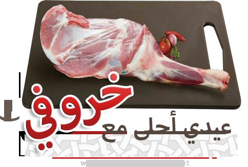 akhawat_islamway_1473019096__-.png
