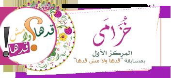 akhawat_islamway_1476640387__.png