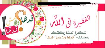 akhawat_islamway_1476640428__3-1.png