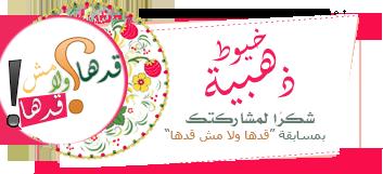 akhawat_islamway_1476640474__3-2.png