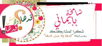 akhawat_islamway_1476640482__3-3.png