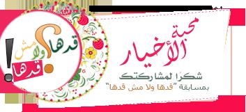 akhawat_islamway_1476640524__3-4.png