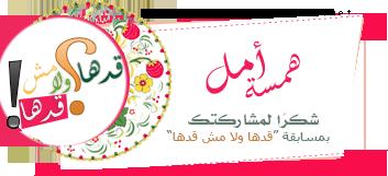akhawat_islamway_1476640558__3-5.png