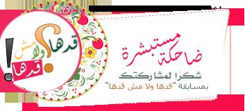 akhawat_islamway_1476640571__3-6.png