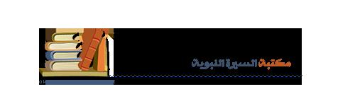 akhawat_islamway_1477503676____2.png