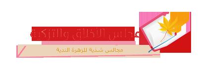 akhawat_islamway_1479410922__txj80299.png