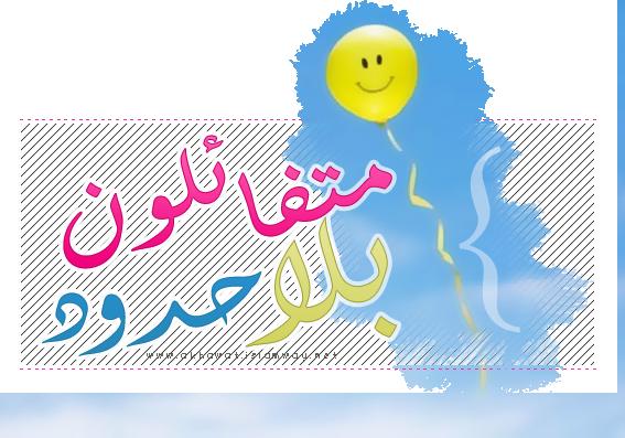 akhawat_islamway_1479827540____2.png
