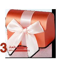 akhawat_islamway_1479834925____.png