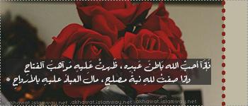 akhawat_islamway_1480243975_____-1.png