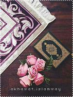 akhawat_islamway_1480244232___6.png