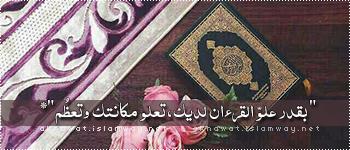 akhawat_islamway_1480244253_____6.png