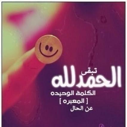 akhawat_islamway_1486905429__2016_-_1.jpg