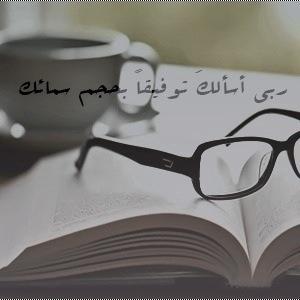 akhawat_islamway_1486905718__424ad8f1d4.jpg