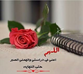 akhawat_islamway_1486905933__11313279_705485919560295_1466297295_n.jpg