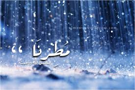 akhawat_islamway_1486906103__images_1.jpg