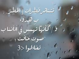 akhawat_islamway_1486906219__download_1.jpg