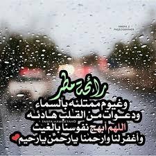 akhawat_islamway_1486906261__download.jpg