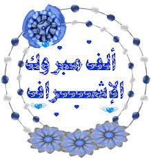 akhawat_islamway_1487517714__images_1.jpg
