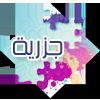 akhawat_islamway_1489189735___1_.png