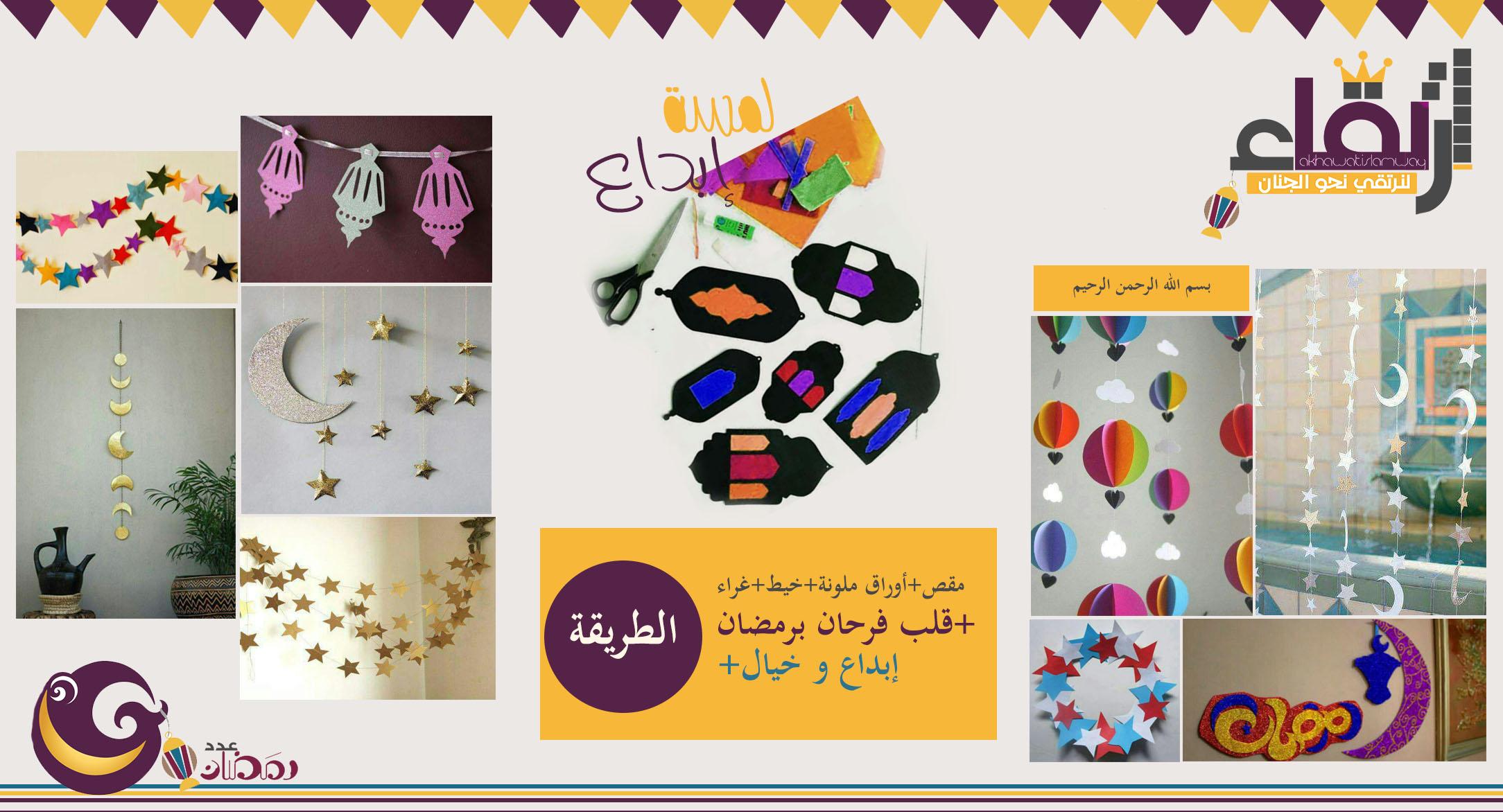 akhawat_islamway_1495227331___.jpg