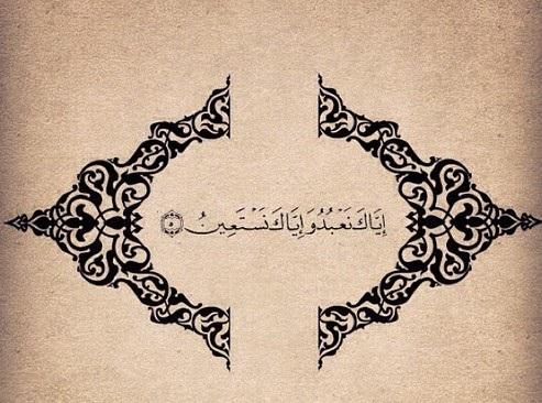 akhawat_islamway_1496961007__2.jpg