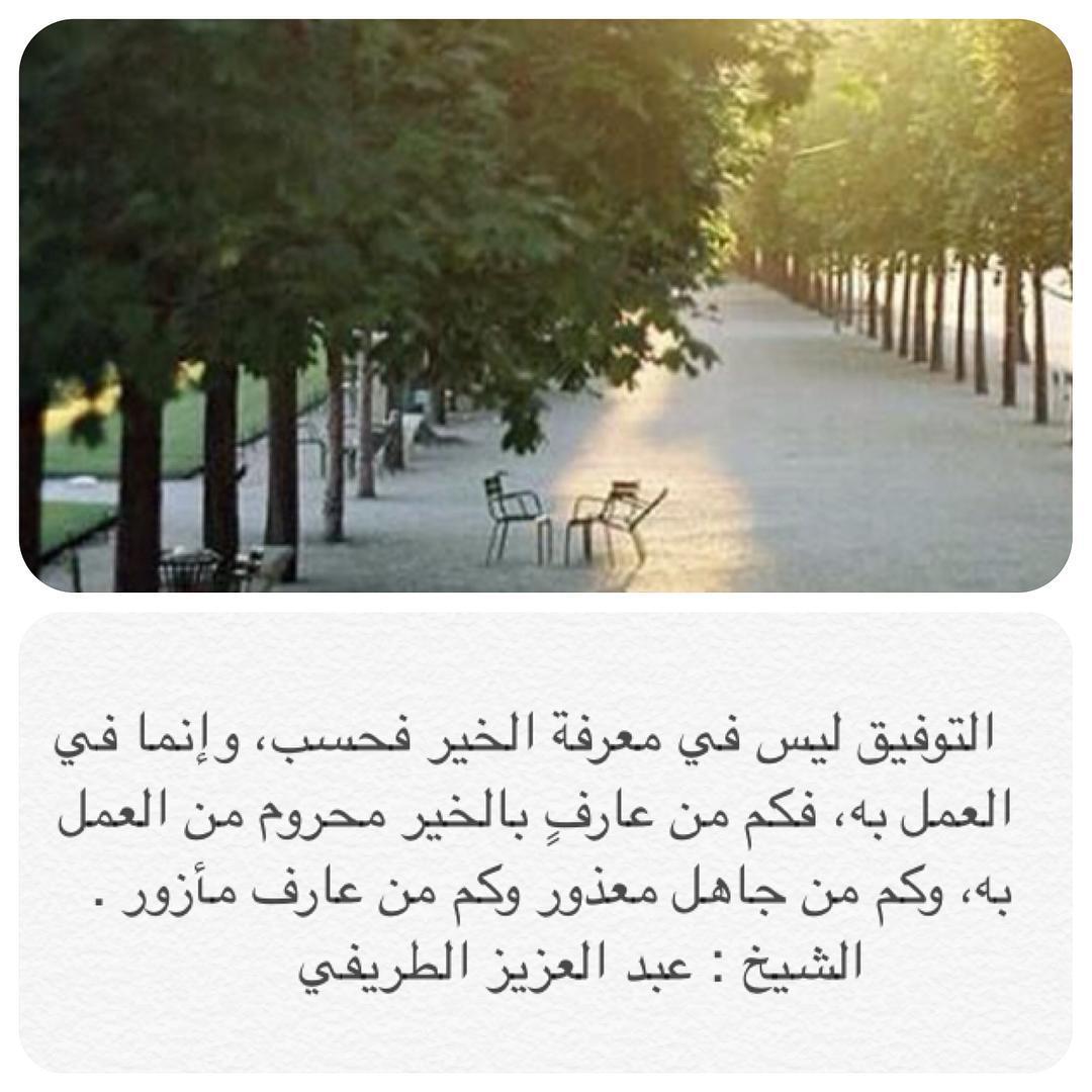 akhawat_islamway_1496961051__3.jpg