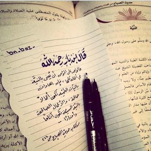 akhawat_islamway_1496961147__4.jpg
