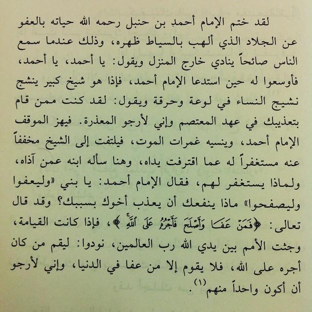 akhawat_islamway_1496961193__5.jpg