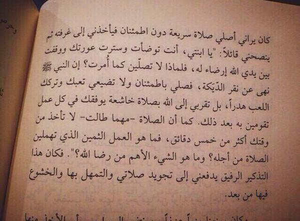 akhawat_islamway_1496961250__6.jpg