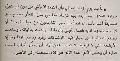 akhawat_islamway_1496961420__12.jpg