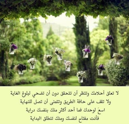 akhawat_islamway_1496961462__9.jpg