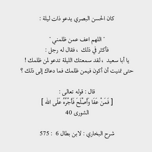 akhawat_islamway_1496961555__10.jpg
