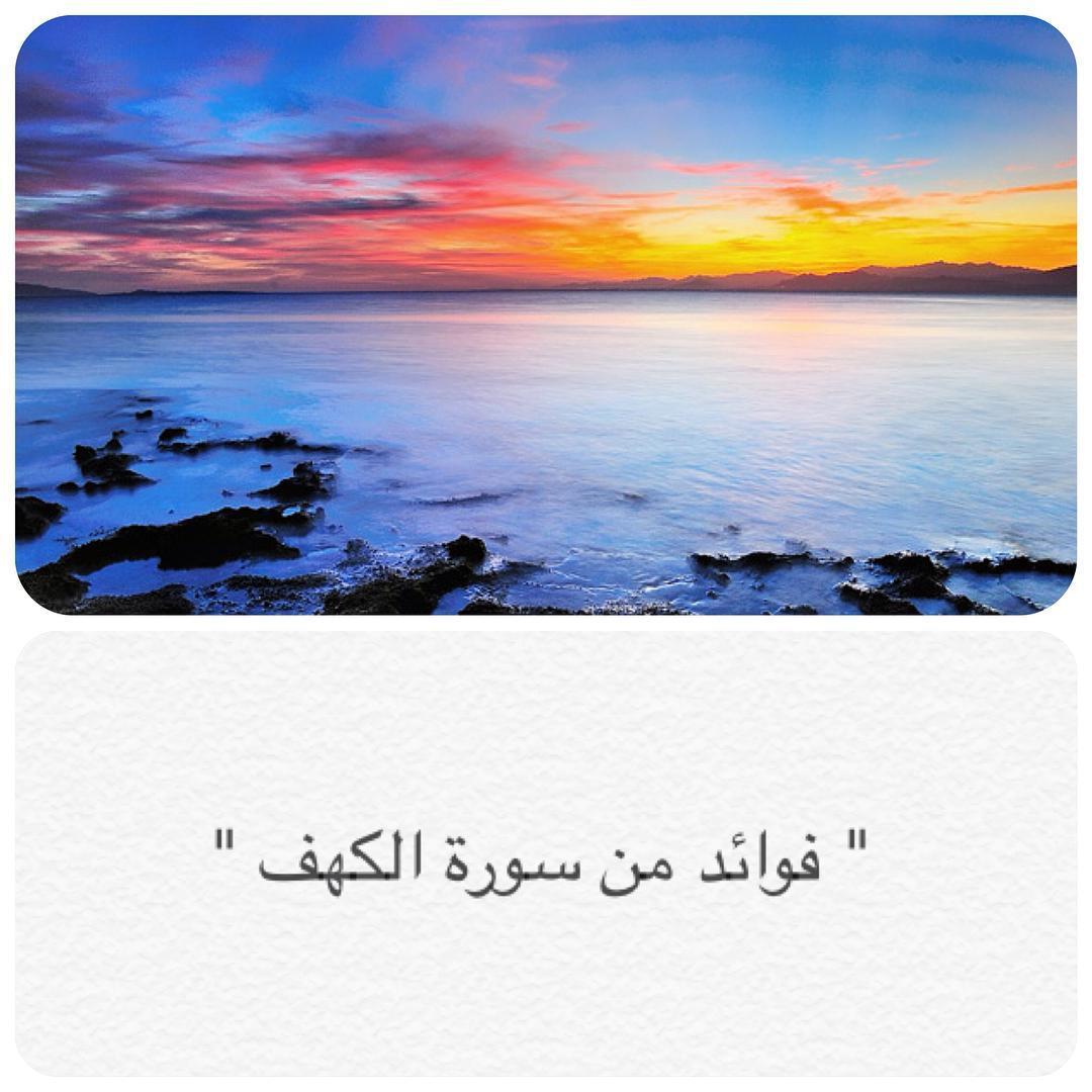 akhawat_islamway_1496961787__18722296_267591103704842_1483213637949587456_n.jpg