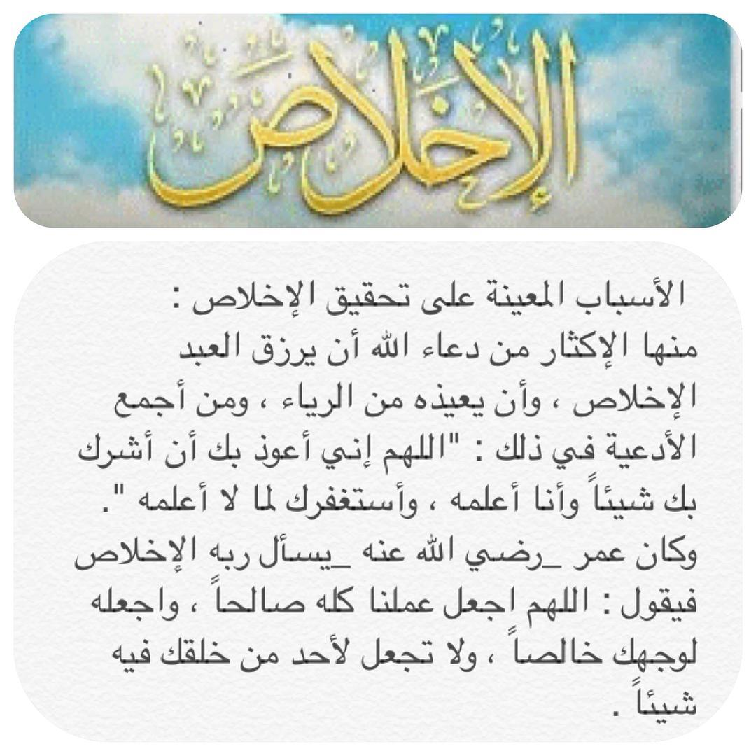 akhawat_islamway_1497136608__18513340_239598749850199_6292578957854244864_n.jpg