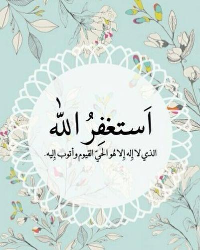 akhawat_islamway_1497137022__18444620_420979204948504_3189027412146913280_n.jpg