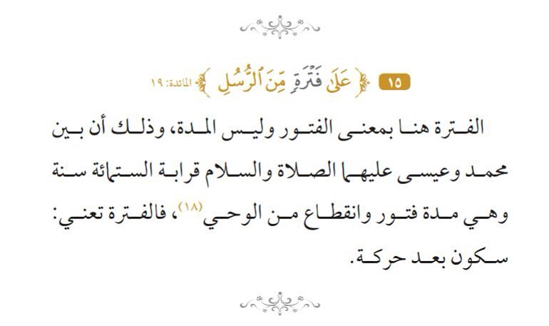 akhawat_islamway_1497221378__18444063_750491218455497_8780600826063224832_n.jpg