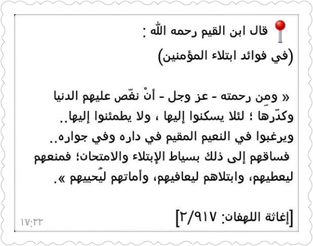 akhawat_islamway_1497221640__18380598_191535234701109_5733699533917913088_n.jpg
