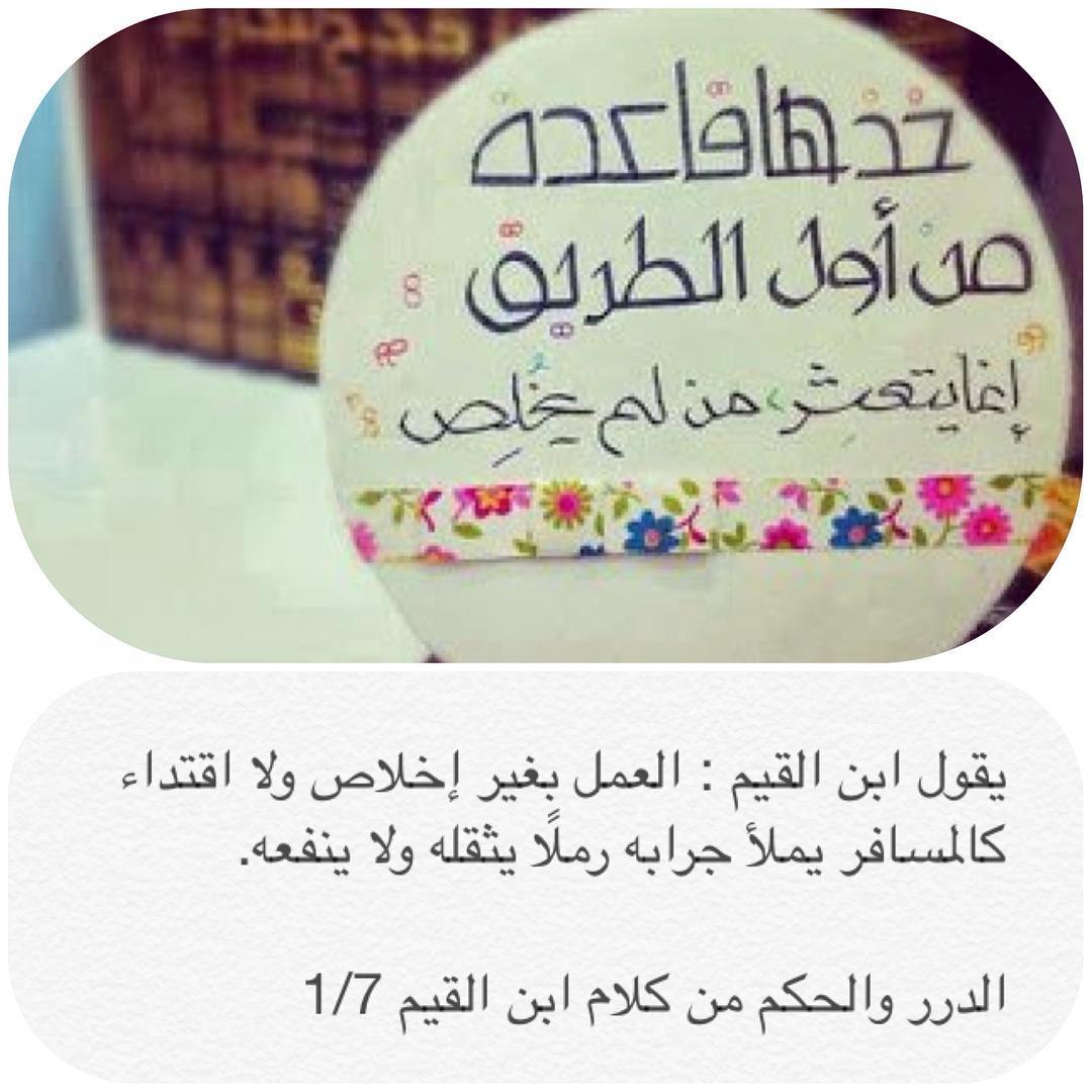 akhawat_islamway_1497221794__18381040_1538765456194480_3402076546150694912_n.jpg