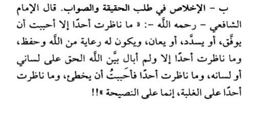 akhawat_islamway_1497222020__18382163_412216355801364_7643878194340167680_n.jpg