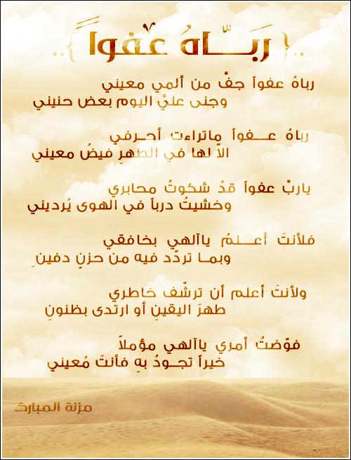 akhawat_islamway_1497528176__untitled-2.jpg