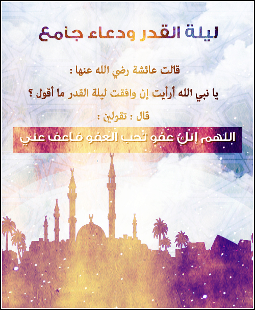 akhawat_islamway_1497534342__untitled-3_copy.jpg